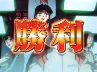 3kivs8th_fukkatsu.jpg