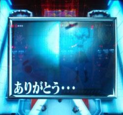 cubegizi_rei1.jpg