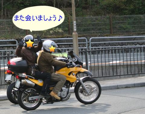 bunsan_convert_20130415162556.jpg
