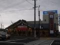 20140120コメダ珈琲松江学園店