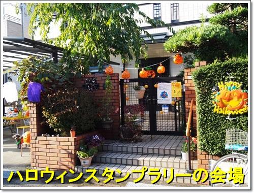 20141025_139.jpg