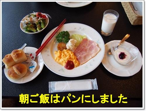 20141109_223.jpg