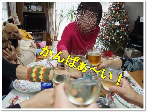 20141201_135.jpg