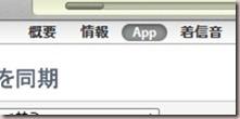 全画面キャプチャ 20120610 230511