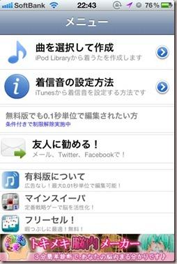 fc2blog_2012061022535457a