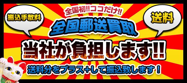 slide_muryo.jpg
