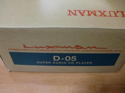 1 箱 ラックスマン SACDプレイヤー D05
