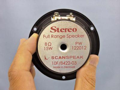 Stereo 8月号 スピーカーユニット