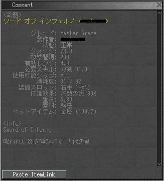 20130228212217.jpg