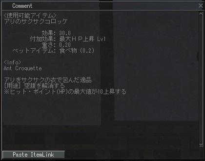 20130316025950.jpg
