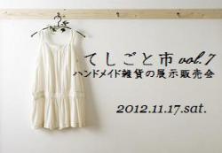 7--s_20121019210446.jpg