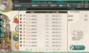 駆逐の12.7連装砲10個に値する資材