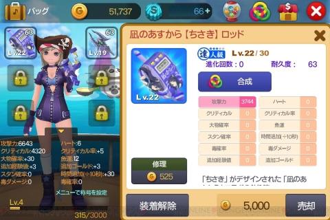 fish_05_cs1w1_960x640.jpg