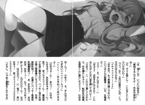 misao089541.jpg