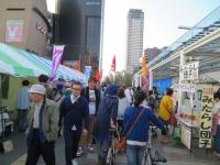 紫川アート市