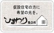 banner-simple1.jpg
