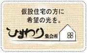 banner-simple2.jpg