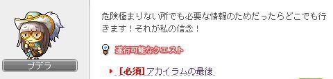 2012.4.19シグナス木蓮