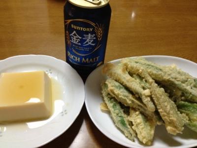 8.23晩飯