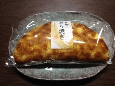 10.11晩飯4