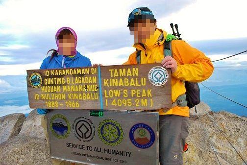 キナバル山44