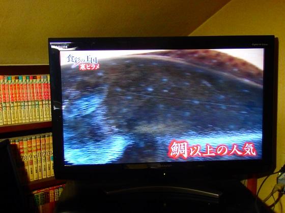 20141219_02_01.jpg