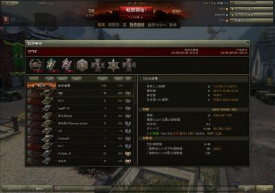 shot_054.jpg