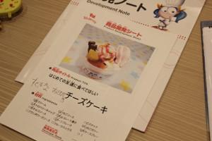 食べ物職人7