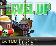Maple110908_071329.jpg