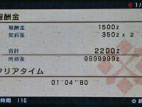 P1030115.jpg