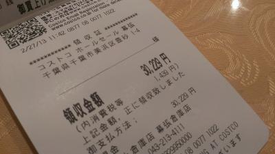 s-IMAG0293.jpg