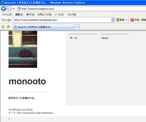 monooto_wordpress