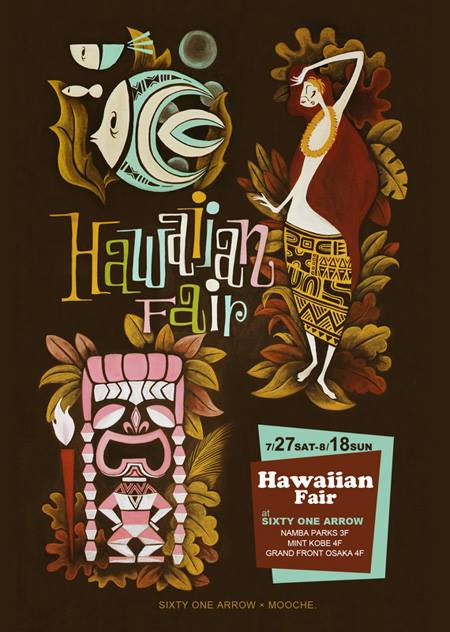 Hawaiian Fair