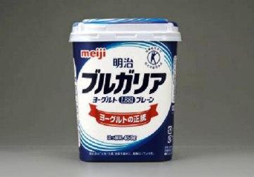 yooguruto812.jpg