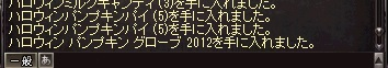 LinC0394.jpg