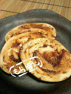 筍の味噌バター焼(080506)