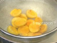 130618 杏のシロップ漬け-2