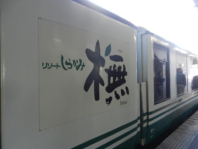 オータムキャンプ高校バスケ 002