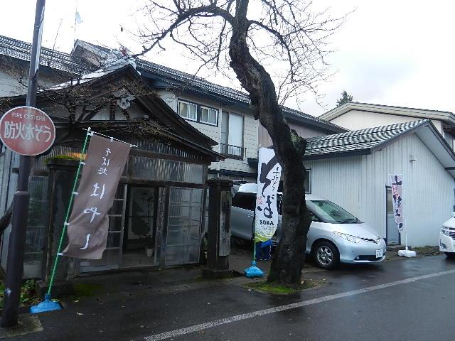 平成23年12月3~4日  全県新人バスケ大会 106