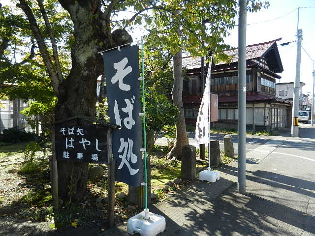 ウインターカップ予選  増田 047