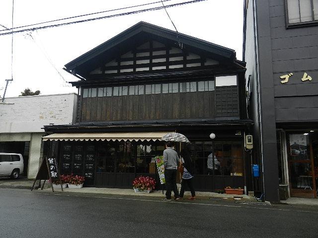ウインターカップ予選  増田 139