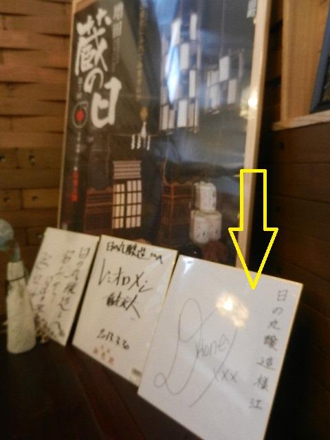 ウインターカップ予選  増田 157