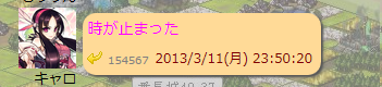 2013031402315506a.png