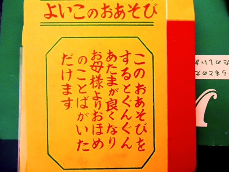2013_0511_175410-DSC00984.jpg