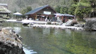 白根魚苑3