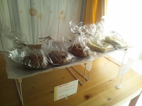 2012 fukufuku bread