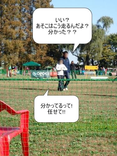 20141123_06.jpg