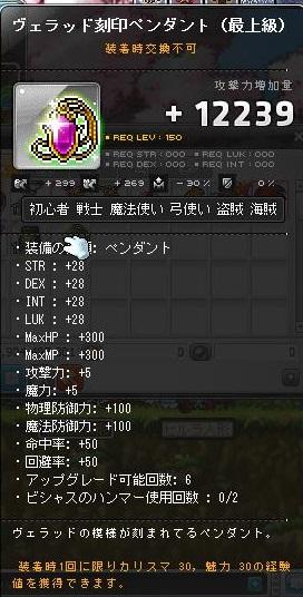 Maple140122_012019.jpg