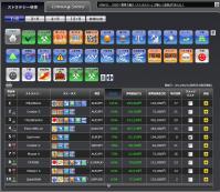 20130620シストレストラテジー選択画面