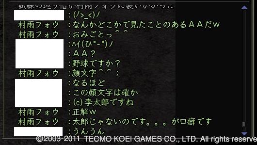 leetarou20110820.jpg